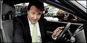 David Cameron in Lexus