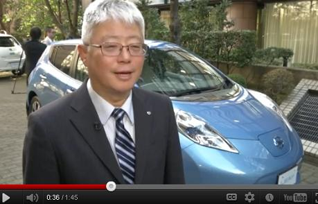 New Nissan Leaf range increased price reduced etc