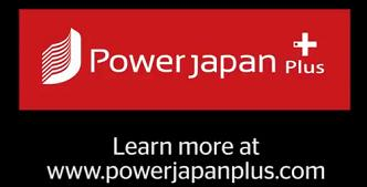 Power Jap Plus Logo