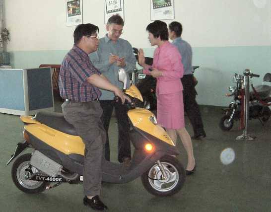 TS Electric Scooter